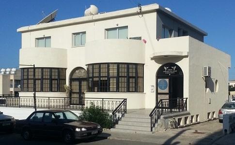 Paphos Christian Fellowship International, фасад здания