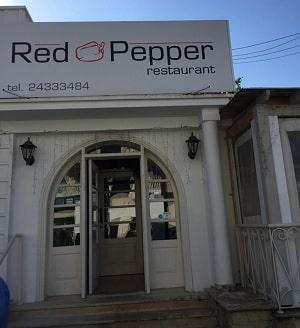 ресторан Red Pepper, фасад здания